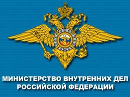 Турнир между командами МВД Московского региона