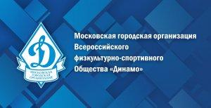 Городские соревнования по мини-футболу Спартакиады УФСКН России по г.Москве