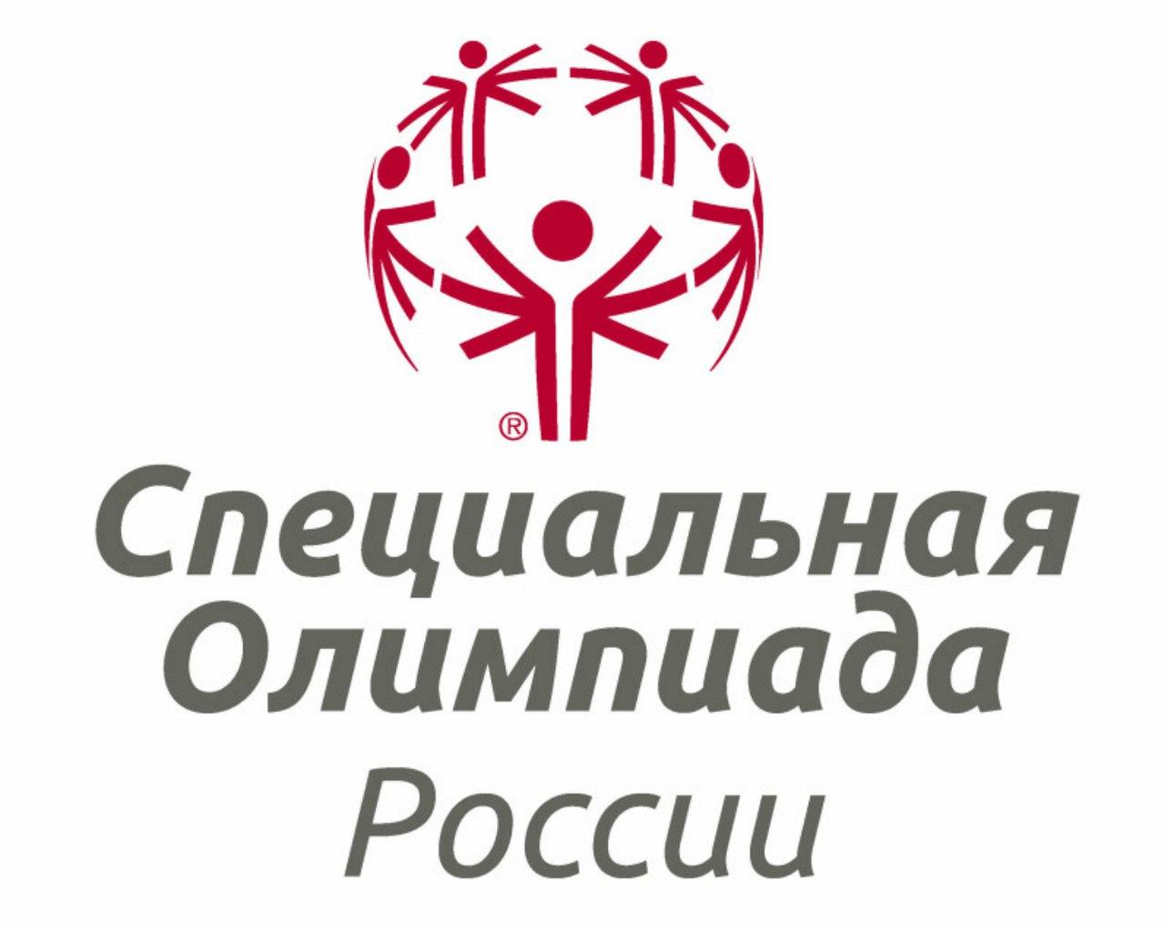 Футбольный Турнир Специальной Олимпиады России