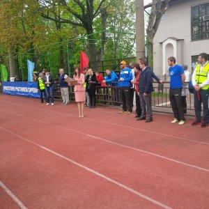 Спартакиада среди детей-инвалидов СВАО г. Москвы